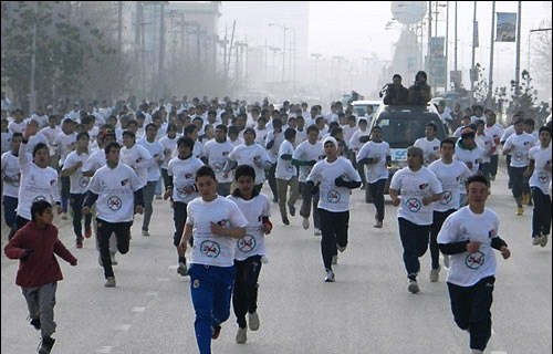 Afghan Anti Corruption Network 5 Km Race Against Corruption